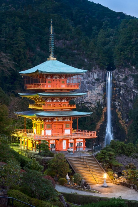 Three-story pagoda of the Seiganto-ji temple with Nachi Falls in the background, Wakayama Prefecture