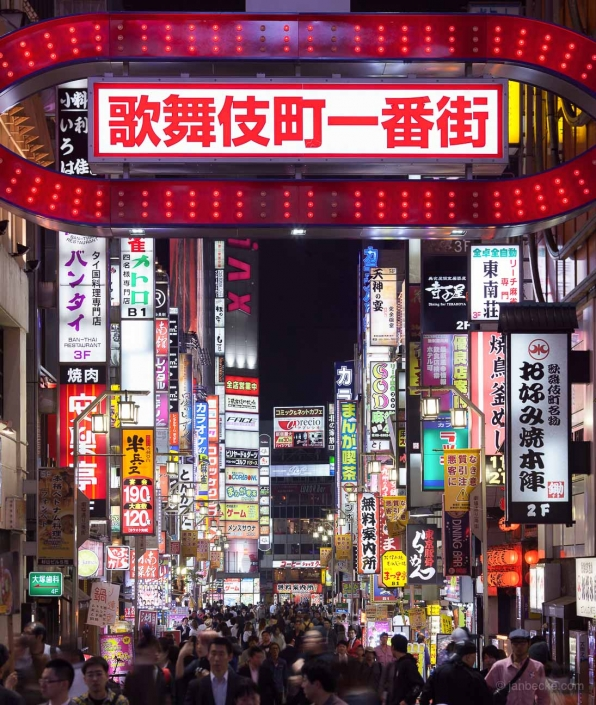 Entrance to the Kabukicho red-light district in Shinjuku, Tokyo, Japan