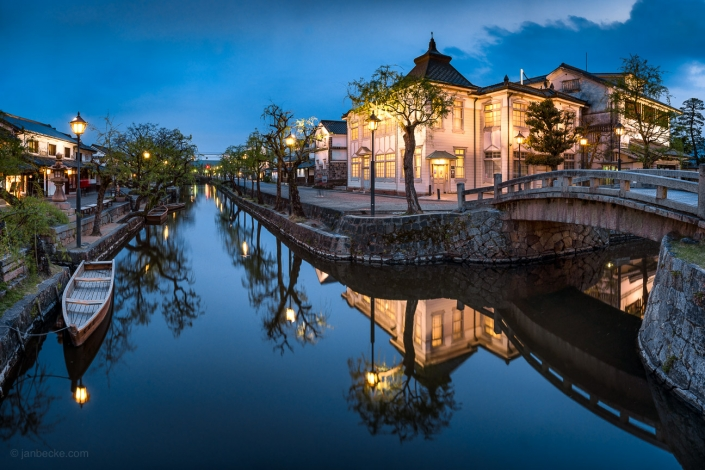 Canal at night at the Bikan Historical Quarter in Kurashiki, Japan