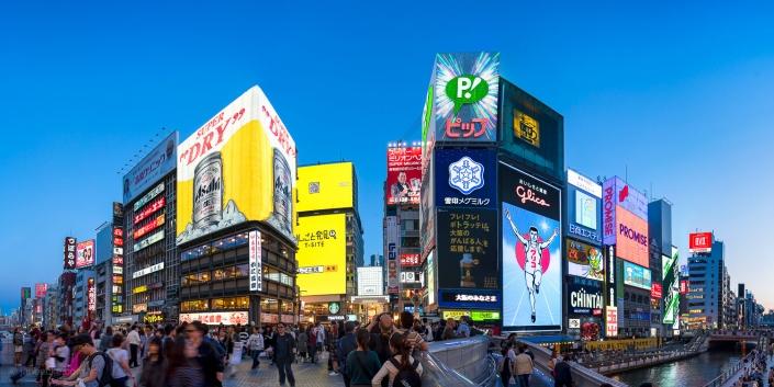 Colorful neon billboards at the Dotonbori district in Osaka, Japan