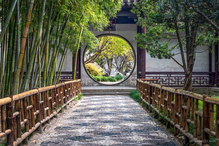 Traditional classical Chinese Garden in Suzhou, China
