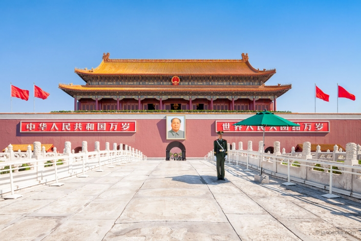 Entrance to the Forbidden City in Beijing, China