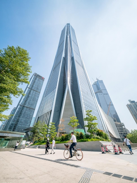 Ping An International Finance Center in Shenzhen is the second tallest building in China